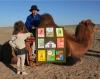 Camel Book