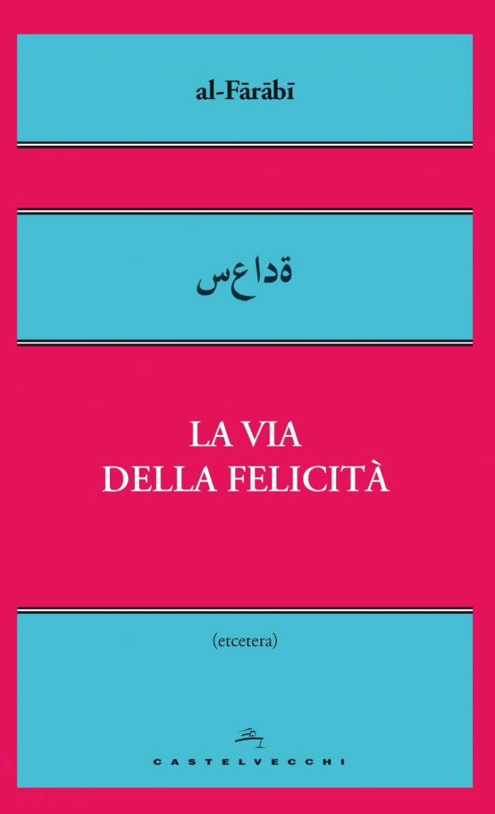 Castelvecchi_LaViaDellaFelicita.jpg