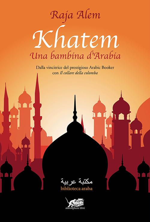 Khatem Una bambina d'Arabia.jpg